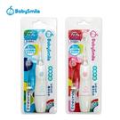 GMP BABY 日本 Baby smile 音波震動式亮光電動牙刷 (二色可選)