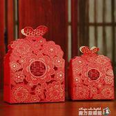 結婚喜糖盒子鏤空喜糖禮盒個性創意中式婚禮糖盒婚慶用品 魔方數碼館