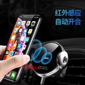 車載無線充電器蘋果X專用手機架支架iphone汽車車充XS同款全自動感應小米9萬能通用