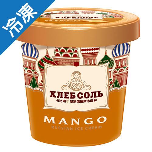 卡比索皇家俄羅斯-芒果475ML【愛買冷凍】