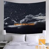 背景布掛布墻布背景墻墻壁掛畫床頭房間布置裝飾畫【慢客生活】