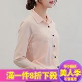 長袖襯衫女春夏新款韓版修身上衣大碼打底襯衫女長袖雪紡衫襯衣