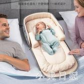 便攜式床中床寶寶嬰兒床多功能可折疊防壓新生兒仿生bb床墊 js8669『小美日記』