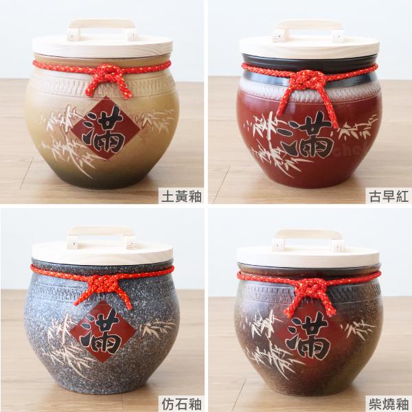 招財陶瓷米甕米桶米箱20台斤陶瓷米缸穀物罐茶罐多色可選-大廚師百貨
