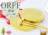 【小麥老師樂器館】銅鑼 平鑼 15cm (1入) 奧福 ORFF小銅鑼 鑼 平鑼 OR34【O61】兒童樂器 節奏樂器