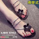 涼鞋-兩穿式茉莉花低跟夾腳涼鞋