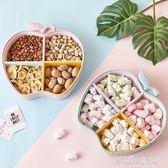 創意分格干果盒雙層帶蓋水果盒糖果盒塑料堅果盒瓜子果盤客廳家用【解憂雜貨鋪】