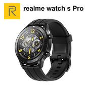 realme Watch S Pro 智慧手錶 血氧含量 睡眠監測 高續航力