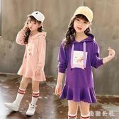 女童衛衣 2018新款韓版時髦衛衣兒童洋氣春秋連帽上衣中長款 JA3271『美鞋公社』