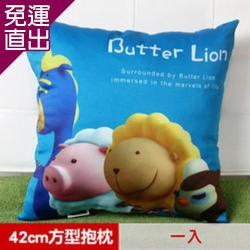 奶油獅 總動員系列~台灣製造~專利全彩立體印刷方形抱枕(藍)(一入)【免運直出】