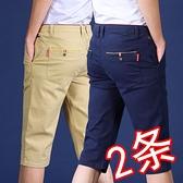 七分褲男 短褲男士七分褲子男休閒寬鬆五分中褲夏季薄款7分褲潮流馬褲外穿 寶貝計畫 618狂歡
