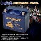 【藍騎士】DYNAVOLT 奈米膠體電池 MG12-BS-C 機車電瓶 重機電池 機車電池 重機電瓶