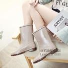 日本環保時尚雨鞋女中筒雨靴防滑工作水鞋耐磨膠鞋水靴防水套鞋 每日下殺NMS