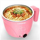 小電熱杯電煮鍋泡面Eb8224『毛菇小象』