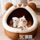 狗窩封閉式冬天保暖四季通用泰迪小型犬貓咪床貓窩可拆洗寵物用品 3C優購