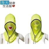 HOII正式授權 SunSoul 后益 防曬 涼爽 時尚頭套帽-素面黃