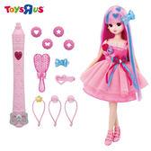 玩具反斗城 Licca 魔法變髮莉卡娃娃