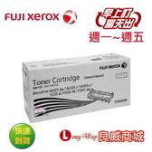 【粉有禮貼紙】Fuij-Xerox 富士全錄 CT202329 原廠黑色碳粉匣  ( 適用機型: DP P225/P265/M225/M265 )