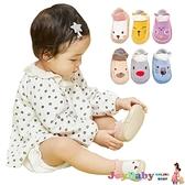 寶寶學步鞋 嬰兒軟底室內鞋 地板鞋-JoyBaby
