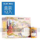 【親親】花生仁湯320g,12罐/盒,奶素可食,不含防腐劑