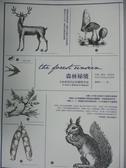 【書寶二手書T7/科學_JSW】森林祕境-生物學家的自然觀察年誌_大衛.喬治.哈思克