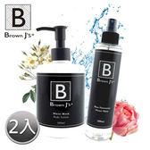 【Brown J s】白麝香絲柔香氛潤膚乳+大馬士革玫瑰植萃純露 兩入組