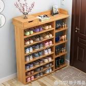 鞋架家用門口簡易收納經濟型多層置物架宿舍鞋架家用室內好看  (橙子精品)