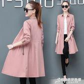 大風衣女士中長新款小個子流行春秋時尚大氣韓版寬鬆百搭外套 時尚芭莎