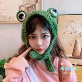 毛線帽 青蛙針織毛線帽女秋冬天甜美可愛韓版頭飾編織頭套綠帽子潮網紅款 5色