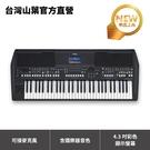 【7/9-9/21下單贈耳機】Yamaha PSR-SX600 數位音樂工作站 61鍵電子琴