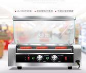 維仕美烤腸機商用小型臺式秘制臺灣烤香腸全自動控溫多功能熱狗機YYS  220V   易家樂