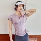 瑜伽上衣 運動上衣女彈力緊身透氣顯瘦高強度健身衣跑步速干T恤短袖瑜伽服 草莓妞妞