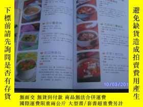 二手書博民逛書店罕見專家推薦的4-6歲健康寶寶營養餐Y16738 吳光馳 重慶出