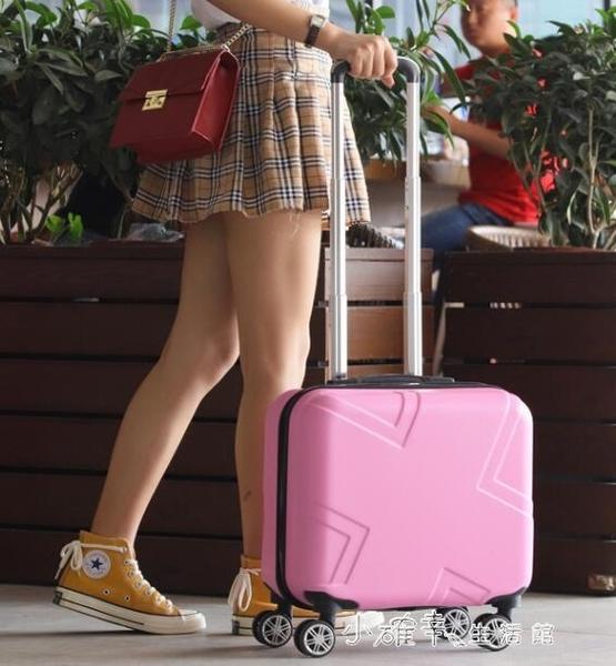 18吋拉桿箱登機箱女18寸行李箱小型輕便拉桿箱密碼旅行箱男韓版小清新潮 【全館免運】