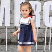 女童連身裙棉質春夏兒童洋氣公主裙3-5歲女寶寶夏裝 森活雜貨