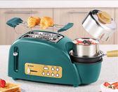 麵包機 東菱烤面包機家用迷妳多功能全自動吐司機煎煮蒸蛋機多士爐早餐機 igo阿薩布魯