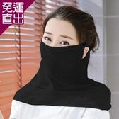 幸福揚邑 360度防曬涼感抗UV口罩面罩2入組黑色【免運直出】