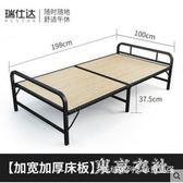 1m1.2米折疊床單人家用成人木板簡易鐵架硬板出租用房板式經濟型 QQ25131『東京衣社』