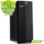 【現貨】ACER ATC-895 十代獨顯繪圖電腦 i7-10700/K620-2G/32G/512SSD+1T/500W/W10/Aspire/家用電腦