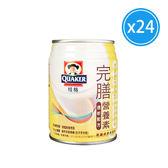 桂格 完膳 透析液配方 (237ml/ 24罐) 營養品L【杏一】