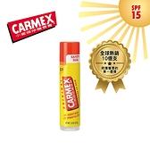 小蜜媞 藥用防曬潤唇膏 SPF15