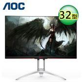 【AOC】AGON AG322QCX 32型 曲面電競電腦螢幕