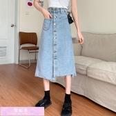 牛仔長裙 2020新款高腰a型牛仔半身裙女夏季開叉中長款裙子不規則a字款長裙 裝飾界