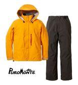 Puro Monte 日本 GT30 防水透氣衣+褲 日本製 女款 SR132W 橘黃/炭灰 Gore-Tex 防水 透氣 [易遨遊]