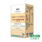 日本味王 大豆異黃酮 (30粒/瓶)(瑞士ISOLIFE大豆)