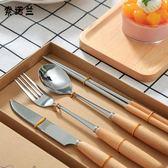 日式櫸木牛排刀叉不銹鋼筷子套裝家用雙人不銹鋼創意西餐餐具成人  居家物語