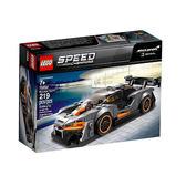 【LEGO 樂高積木】SPEED賽車系列-McLaren Senna(219pcs) LT-75892