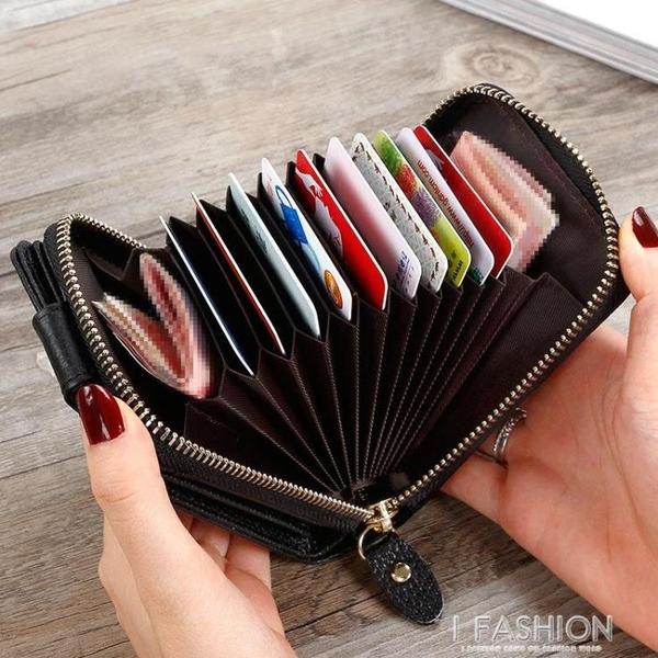 卡包男士駕駛證皮套女式簡約多功能大容量錢包信用卡一體-Ifashion