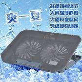 筆記本散熱器14寸15.6寸電腦室內降溫底座排風扇支架    傑克型男館