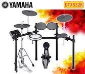 ►全台到府安裝◄DTX532K 山葉 Yamaha 快速出貨 專業級電子鼓 數位爵士鼓 (現貨) 公司貨非水貨